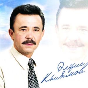 Элфис Кыямов