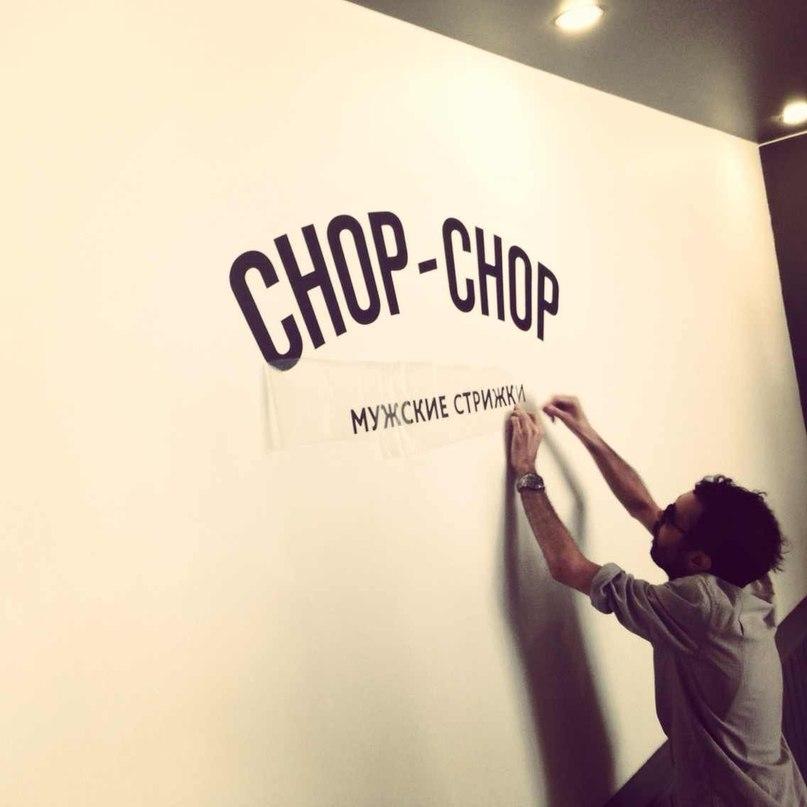 219 Казанда Chop Chop ачылды!