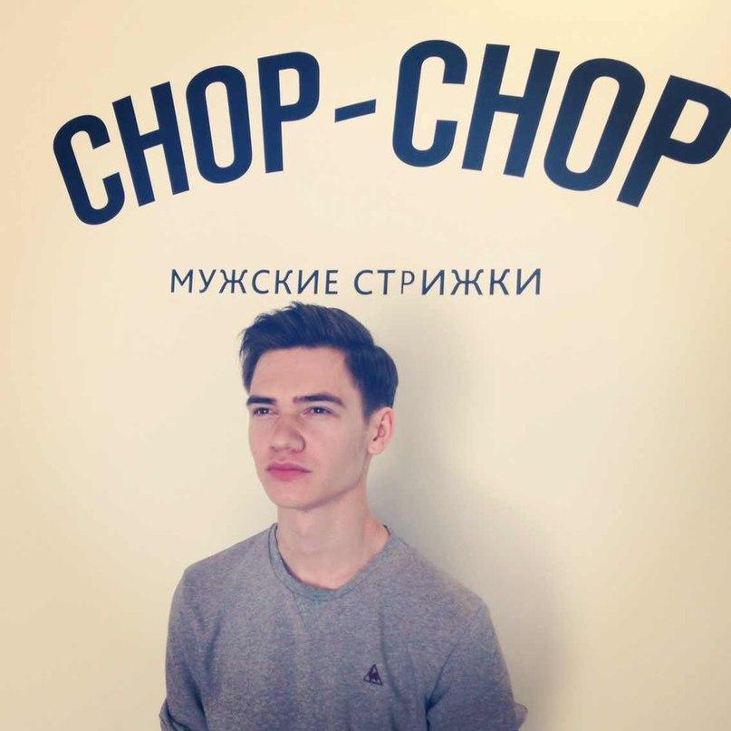 52 Казанда Chop Chop ачылды!